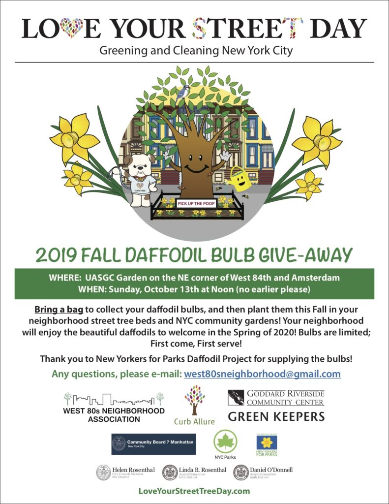 Fall Daffodil Bulb Give Away-2019-8.5x11-PROOF-v2